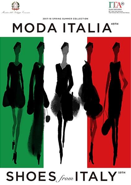 Moda Italia – Tokyo 2017